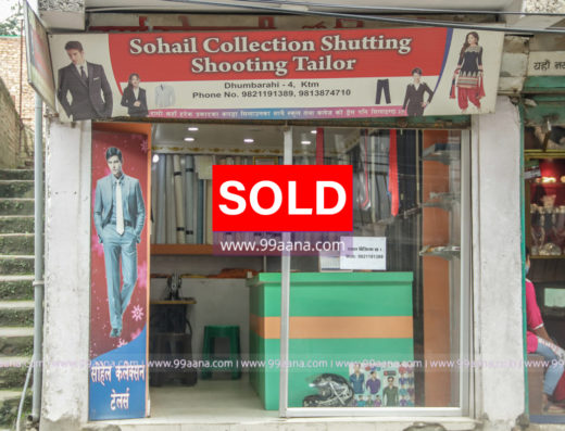 tailoring shop sold - 451