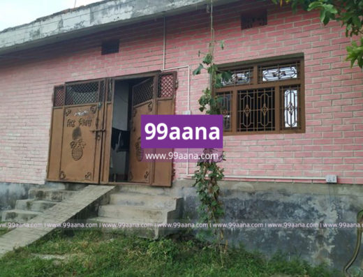 House for Sale at Janakpur