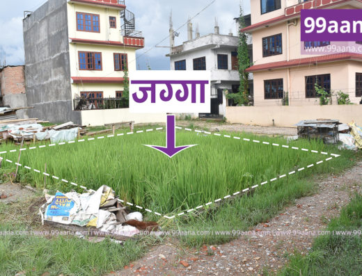 Land for sale at Mulpani