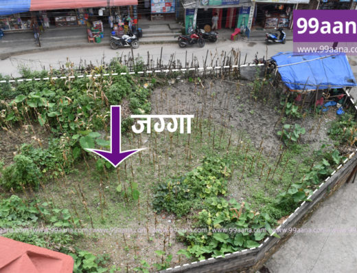Residential land for sale at Swayambhu