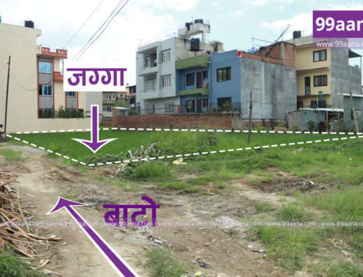 Land on sale at Chapaliheight, Lalitpur