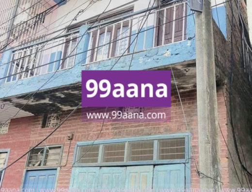 House for sale at Dharan, Nepal