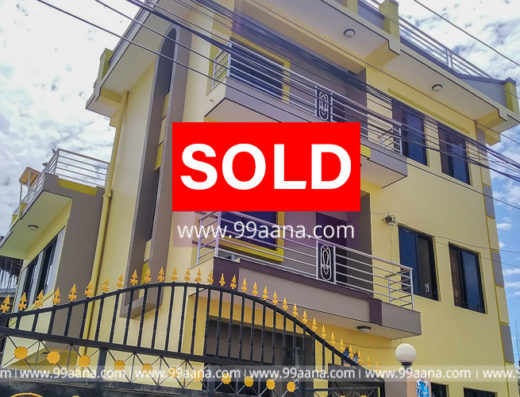 house sold - 1130