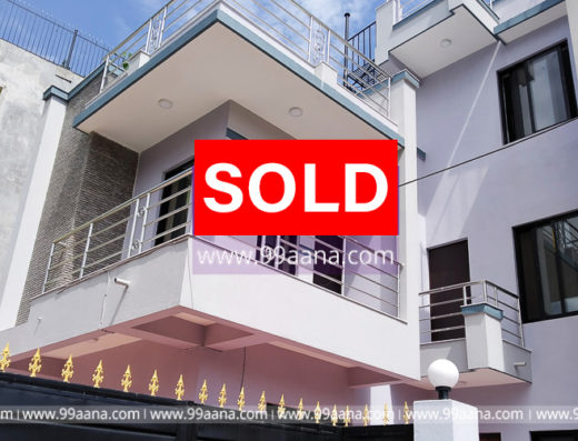 house sold - 1135