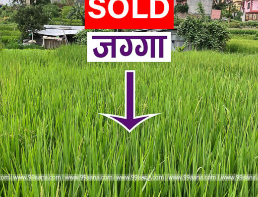 land sold - 1144