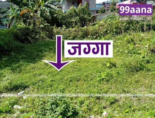 Land for Sale at Pokhara, Nepal