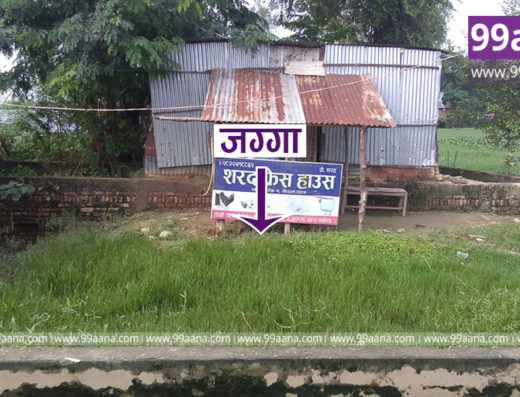 Land for Sale at Nepalgunj, Nepal
