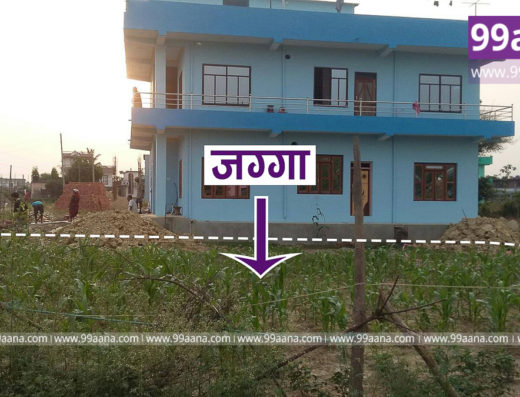 Land for Sale at Butwal, Nepal