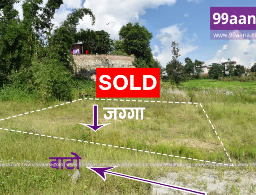 land sold - 728
