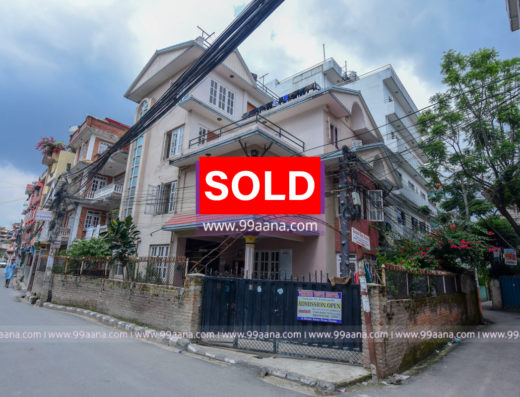 house sold - 899