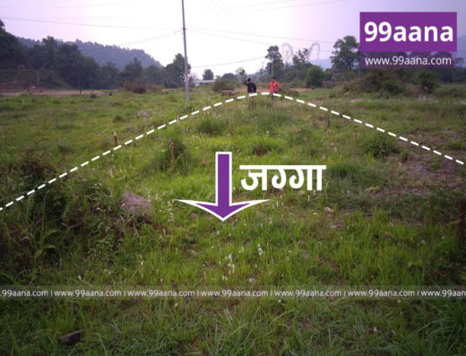 land for sale at pokhara