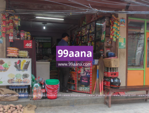 Grocery Shop for sale at Kalanki