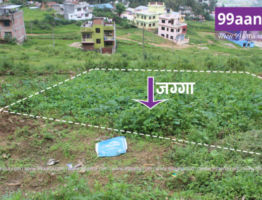 Land for sale at Chandragiri