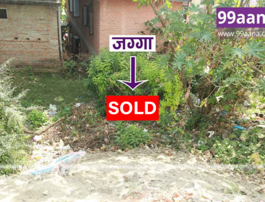 land sold - 1432