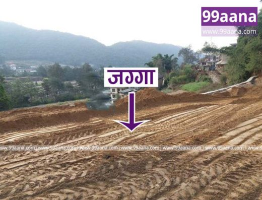 Commercial Land for Sale at Doleshwor, Bhaktapur