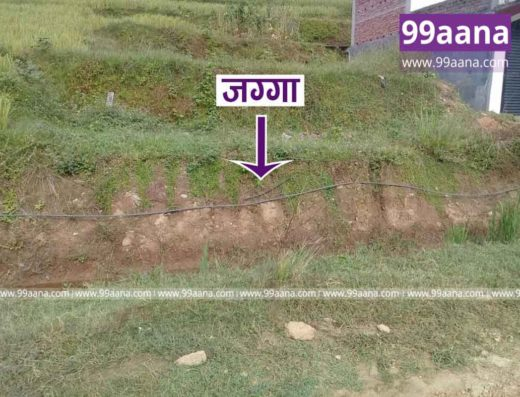 Land for sale at Nilkantha, Dhading