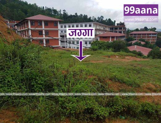Land for sale at Tansen, Palpa
