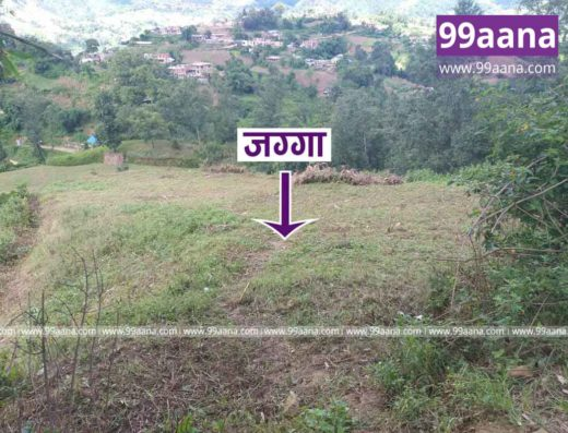 Land for sale at Dukuchhap, Lalitpur