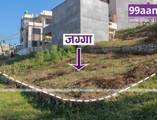 Land for sale at Dhapakhel Height Lalitpur