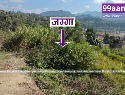 Land for sale at Bungamati Lalitpur