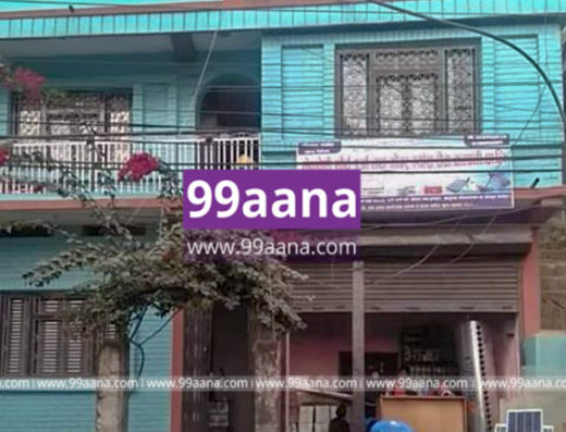 House for Sale at Tansen Palpa