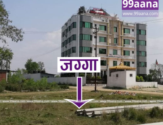 land for sale at lumbini