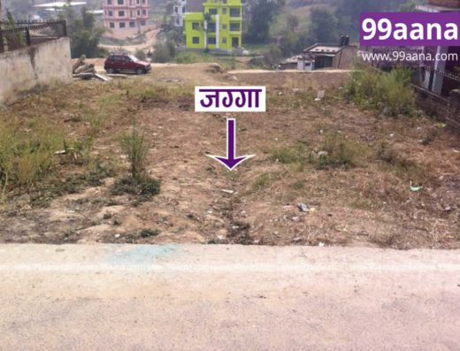 Land for sale at Sitapaila