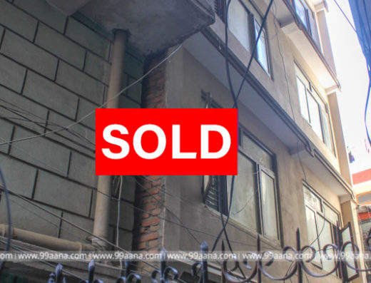 sold - 2542