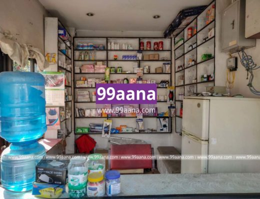 pharmacy for sale at baluwatar - 2122