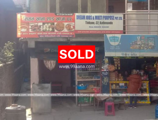 hotel sold - 2176
