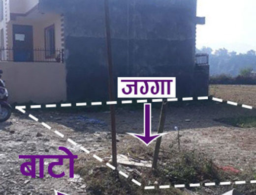land for sale at gundu