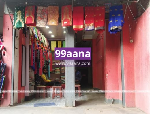 shop for Sale at Dallu