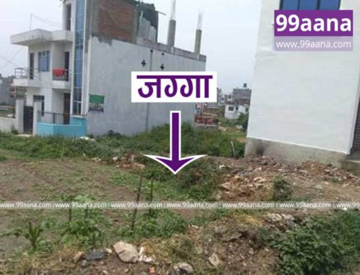 Land for Sale at Madhyapur Thimi, Bode, Bhaktapur 1