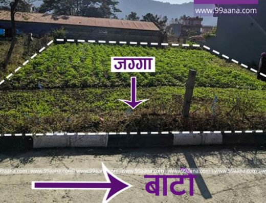 Land for sale at Tutunga, Pokhara