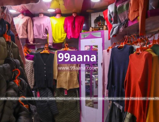 Shop for sale at Gatthaghar