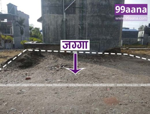 Land for sale at dharan