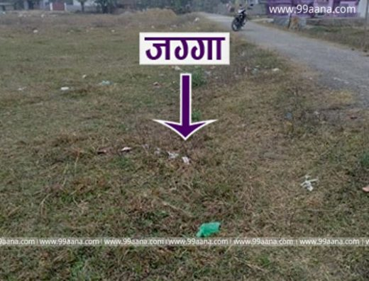 Land for sale at jhapa