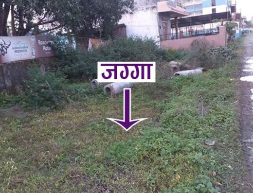 Land for sale at Bharatpur