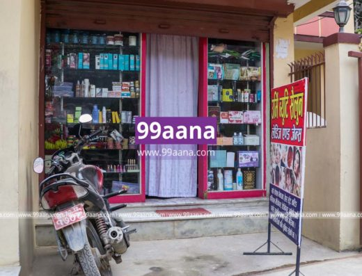 parlour for sale at gongabu - 2847