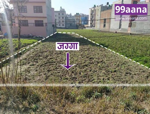 land for sale at thapa tole, bhaktapur- 2612