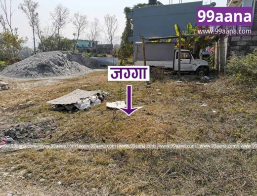 Land for Sale at Chauthe, Pokhara