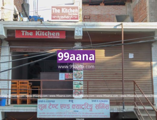 restaurant for sale at pandu bazar, suryabinayak -2603