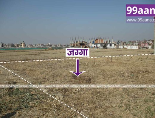 land for sale at lubhu, lalitpur - 2653