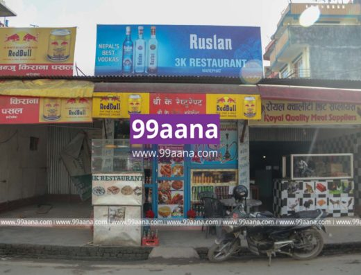 restaurant for sale at nare faat, koteshwor - 2682