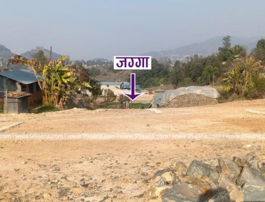 land for sale at godawari - 3021