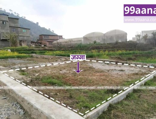 Land for sale at Tokha
