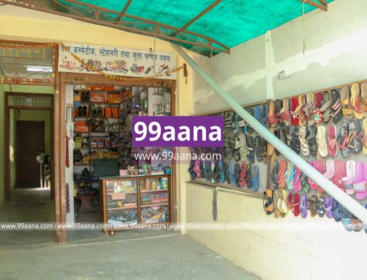 Shop for sale at boudha