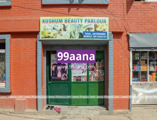 parlor for sale at bouddha