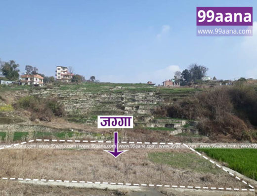 land for sale at Dubakot, Bhaktapur