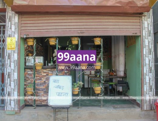 restaurant for sale at balkumari